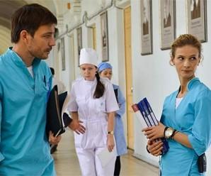 «Тест на беременность» 2 сезон. Когда выйдет?