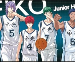 Баскетбол Куроко 4 сезон