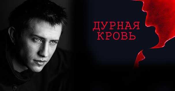Русский сериал: сериалы смотреть онлайн или скачать ...