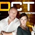 Кости 2 сезон на СТС (Россия)