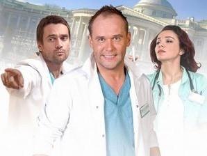 Склифосовский 6 сезон
