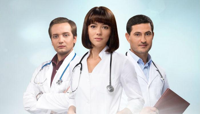 Центральная больница 2 сезон