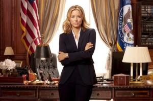 Государственный секретарь 3 сезон