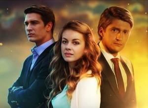 Верни мою любовь 2 сезон