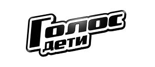 «Голос. Дети», 4 сезон (Первый канал)