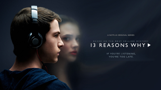 13 причин почему 2 сезон