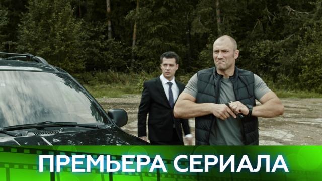 Майор Сколов 3 сезон
